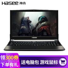 神舟(HASEE)戰神Z6-KP5D1/GTX1050顯卡吃裝win10系統教程