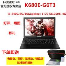 神舟(HASEE)K680E-G6D3/E3/G4D48代i5GT裝win10系統教程