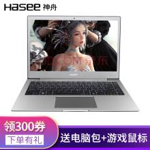 神舟(HASEE)优雅XS/X372%色域/A480B轻薄装win10系统教程