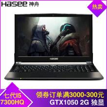 神舟(HASEE)战神Z6-KP5GT/D3/D1GTX1050装win10系统教程