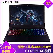 神舟(HASEE)战神ZX7-CP5S28代处理器GTX装win10系统教程