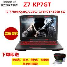 神舟(HASEE)战神Z7-KP7GT/8G/16GGTX106装win7系统教程
