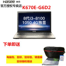 神舟(HASEE)戰神K670E-G6D215.6英寸八代裝win10系統教程
