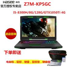 神舟(HASEE)战神Z7M-KP5GC/5S/5SCGTX10装win10系统教程