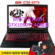 神舟(HASEE)战神T6/T6TI/Z7/Z6/Z7M系列装win10系统教程